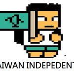 LET TAIWAN BE TAIWAN