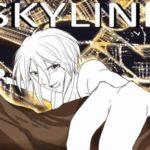 Skyline – The Petina Lee Story
